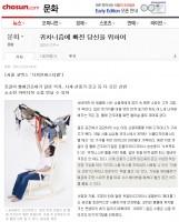 http://choijoonwoo.com/files/gimgs/th-12_201312_chosun.jpg