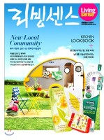 http://choijoonwoo.com/files/gimgs/th-12_201408_리빙센스-1.jpg